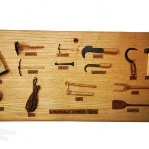Težački alati